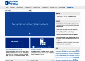 exchangecn.com