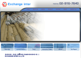 exchangeinter.com