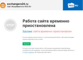 exchangers24.ru