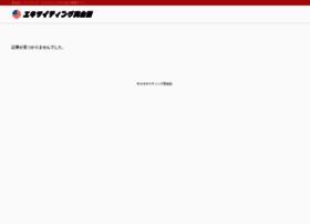 excite-webtl.jp