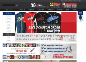 exclu.co.kr