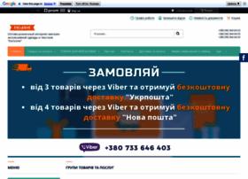 exclusive-moda.com.ua