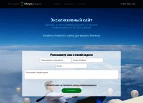 exclusive.megagroup.ru