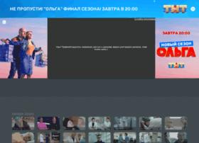 exclusive.tnt-online.ru