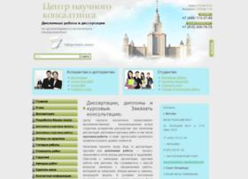 exclusivediplom.ru