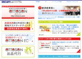 excom.co.jp