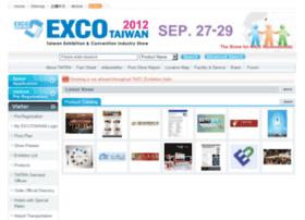 excotaiwan.com.tw