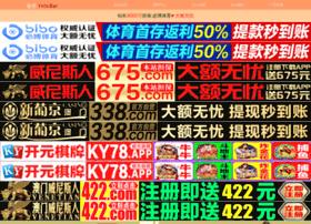 exe-agent.com