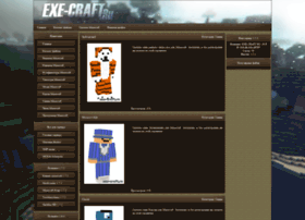exe-craft.ru