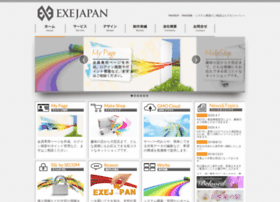 exejapan.co.jp
