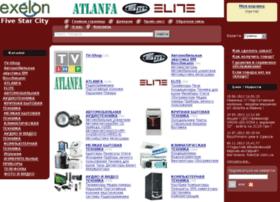 exelon-trade.com.ua