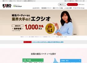 exeo-japan.co.jp