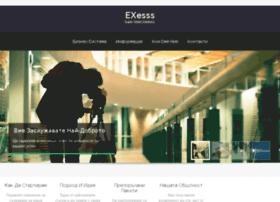 exesss.com