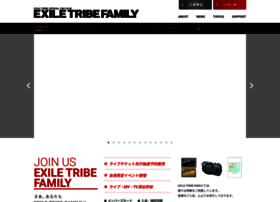 exfamily.jp
