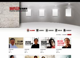 exhibition.chushan.com