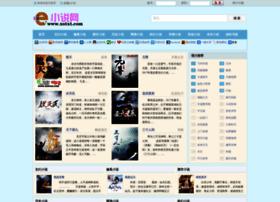 exiaoshuo.com
