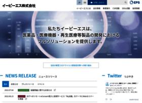 exicare.com