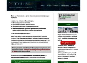 exilem.com