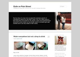 exileonpainstreet.com