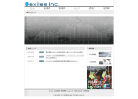 exiles.co.jp