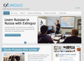exlinguo.com