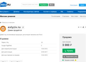 exlyziv.ru