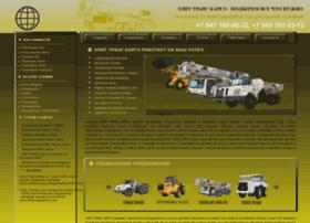 exmash.ru