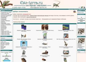 exo-terra.ru