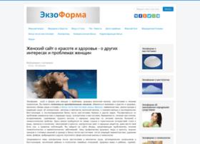 exoform.ru