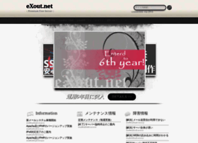 exout.net