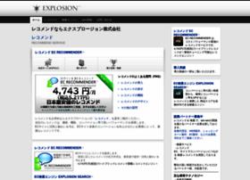 exp-data.com