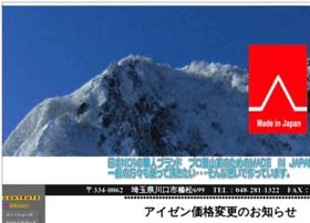 exp-japan.jp