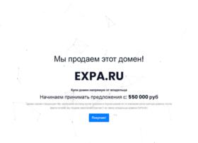 expa.ru