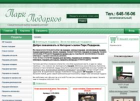 expark.ru