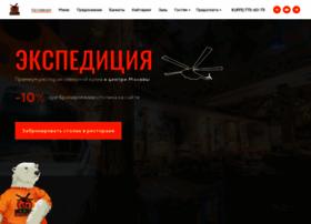 expedicia-restaurant.ru