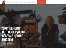 expedicia.ru