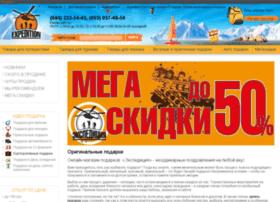expedition.com.ua