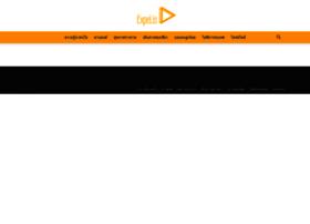 expelis.com