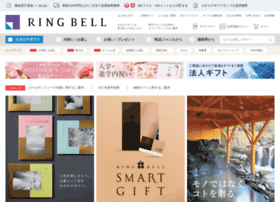 experience.ringbell.co.jp