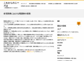 experienceparktours.com