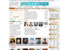 expert.chla.com.cn