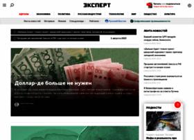 expert.ru