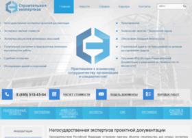 expertall.ru