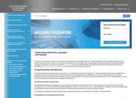 expertdoma.ru