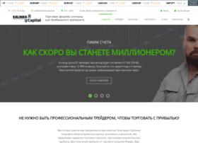 expertforex.info