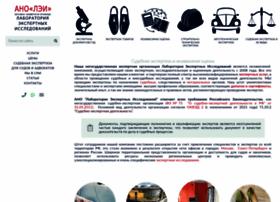 expertizalab.ru