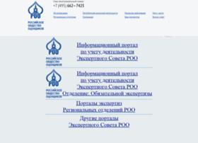 expertizaroo.ru