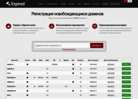 expired.ru