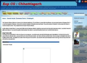 explore-chhattisgarh.blogspot.in