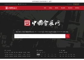 expo-china.com